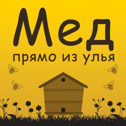 Рекламный баннер BRRU33-1x1 (100x100 см)