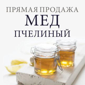 Рекламный баннер BRRU34-1x1 (100x100 см)