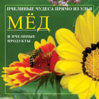 Рекламный баннер BRRU13-1x1 (100x100 см)