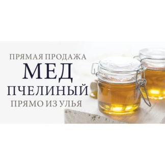 Рекламный баннер BRRU34-2x1 (200x100 см)