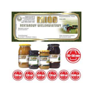 Набор этикеток для банок с медом, 100 шт