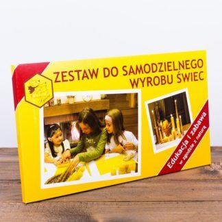 Набор для самостоятельного изготовления свечей, детский (цвет желтый)